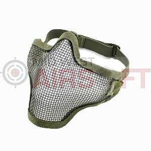 /226-276-thickbox/strike-steel-lower-face-mesh-mask-green-.jpg